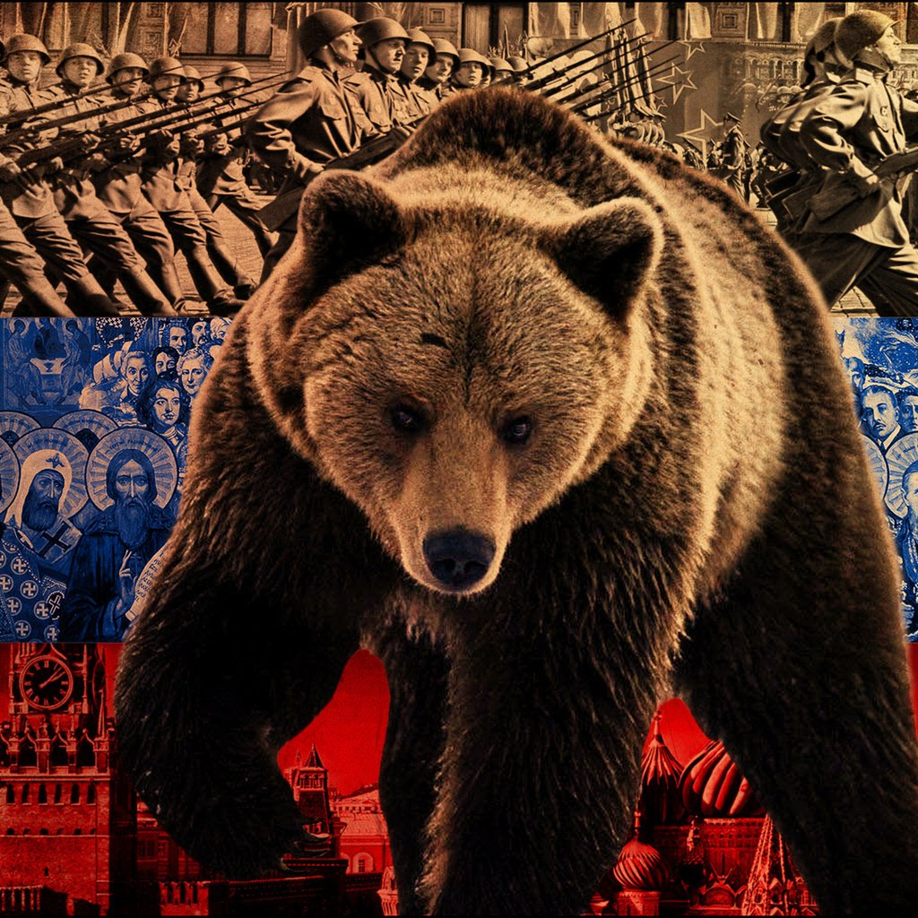 медведь флаг россии обои несколько раз его