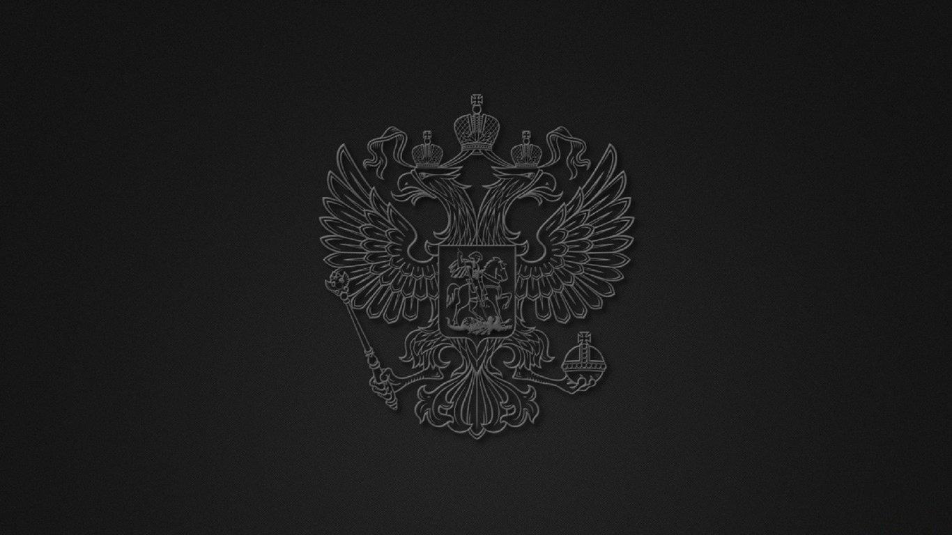 черные обои герб россии уходящие вдаль