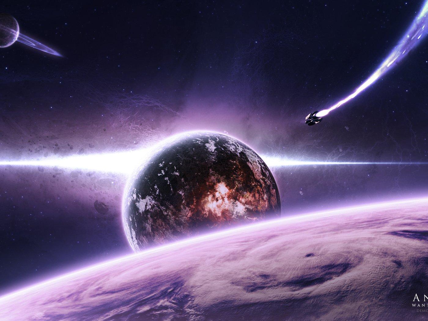 планет история знакомства