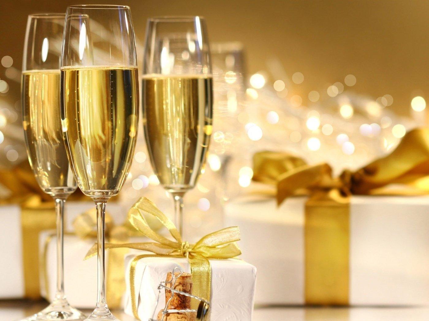 Шампанское на день рождения фото, принц
