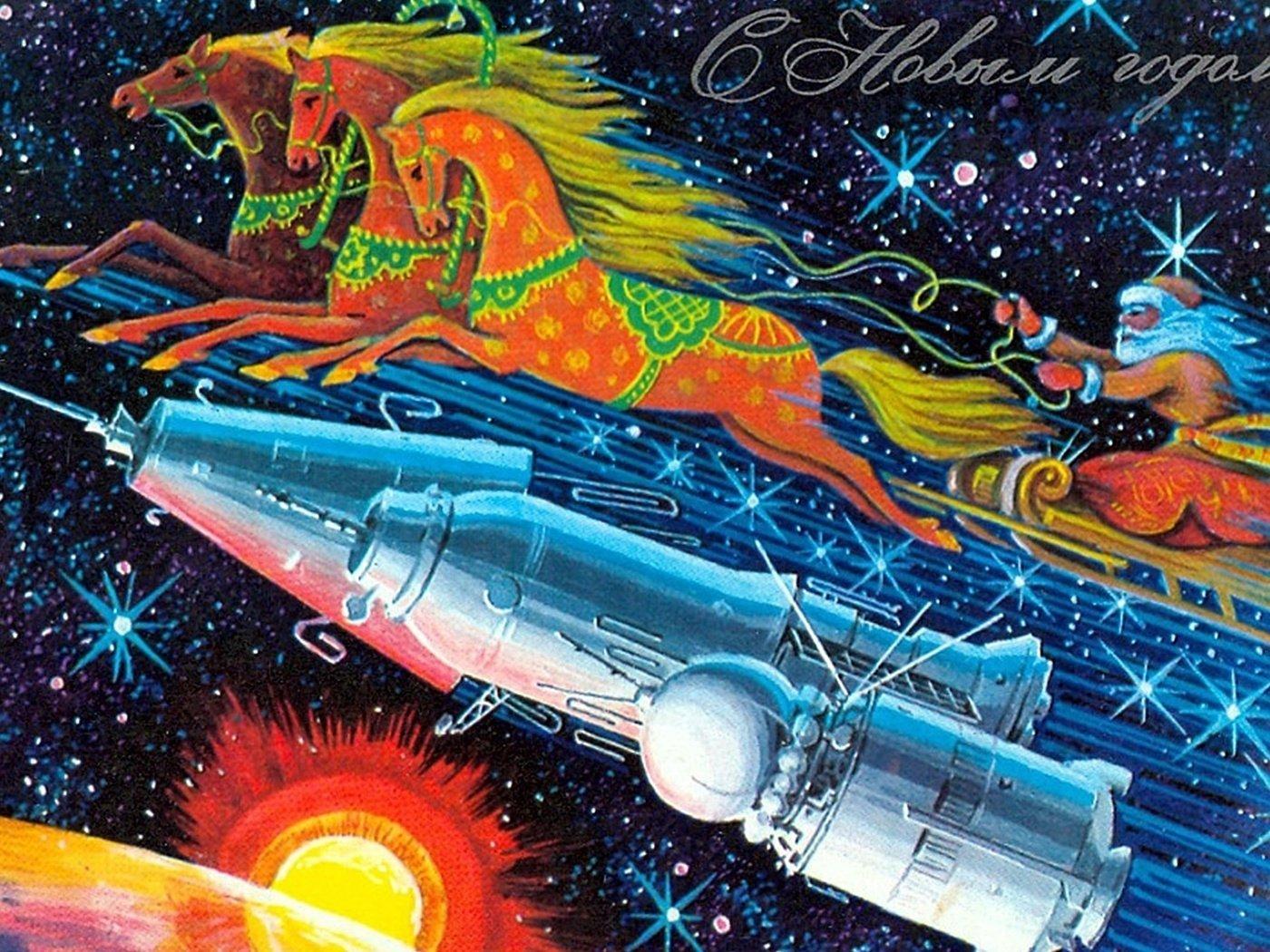 Днем рождения, поздравительные открытки космос