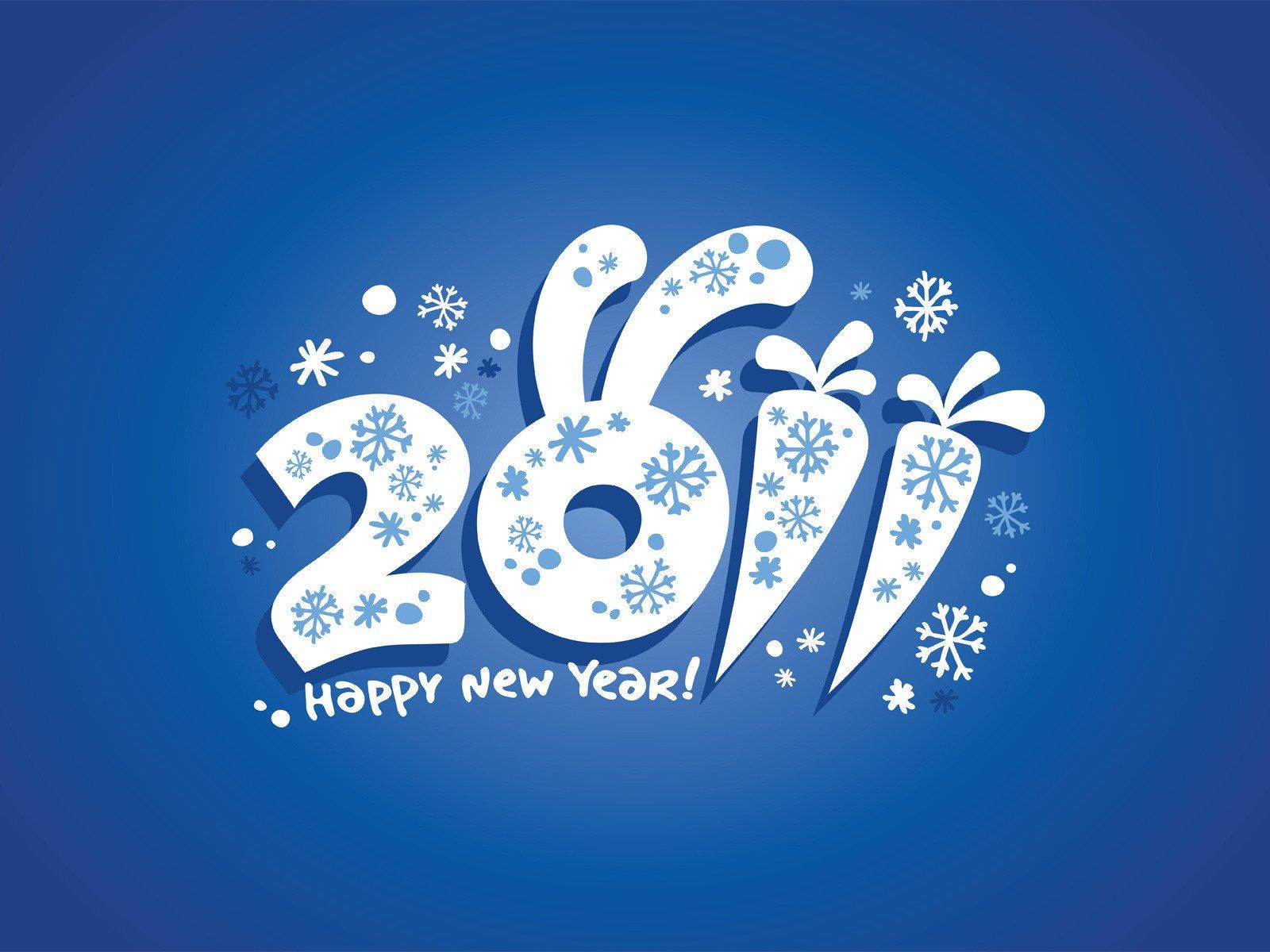Рождения смешные, новогодние открытки на 2011