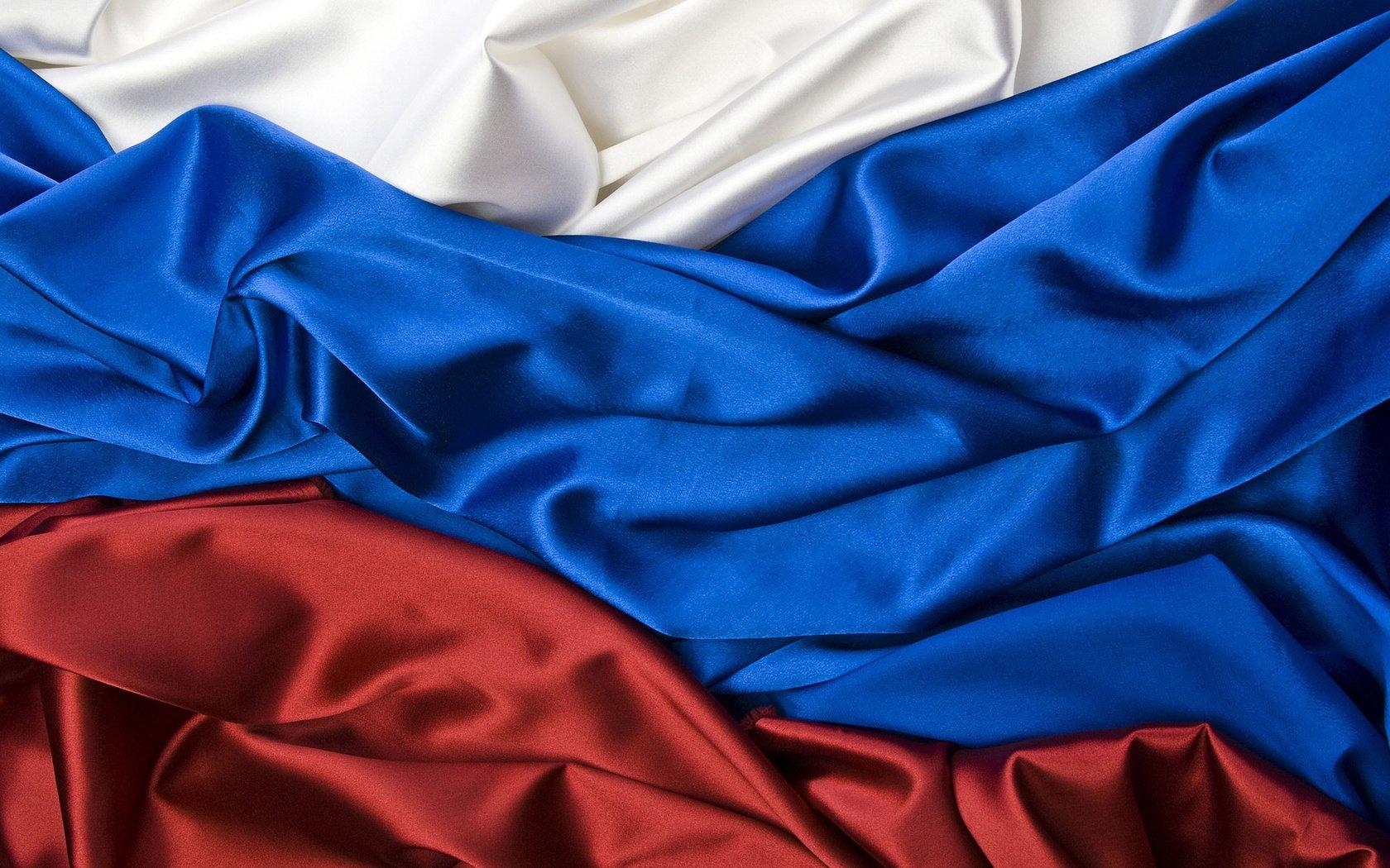 Картинки триколор флаг, добрый день.хорошего