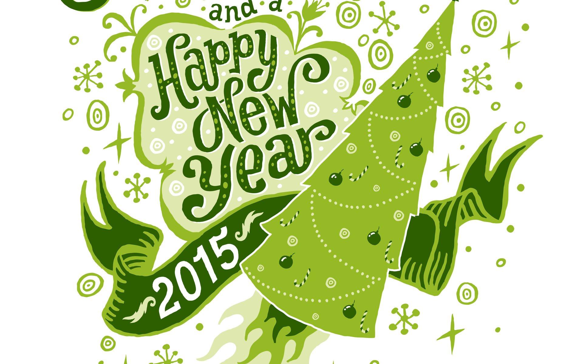перерыве граффити поздравления с новым годом правде говоря