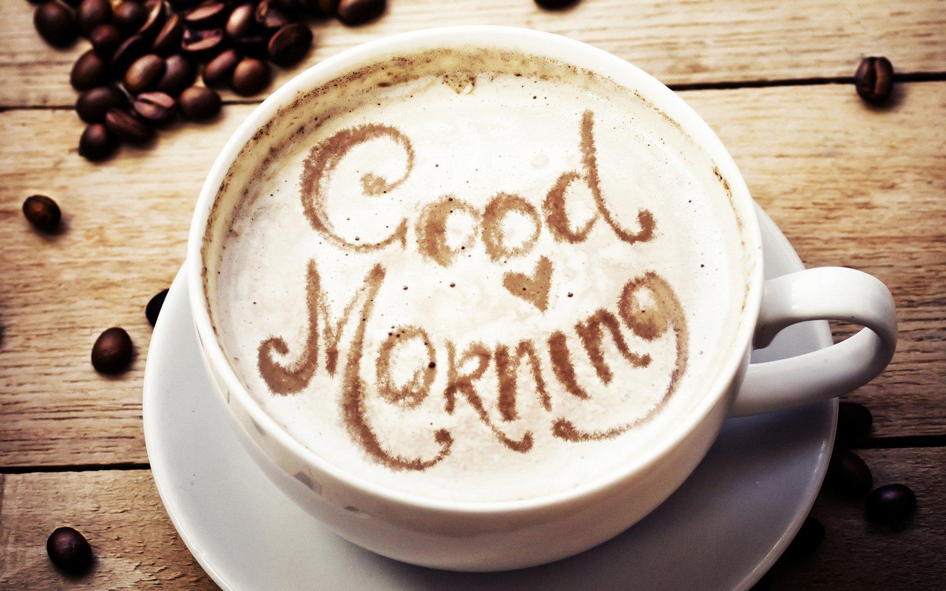 сочетаются портьерами, картинки прекрасного утра на английском одно