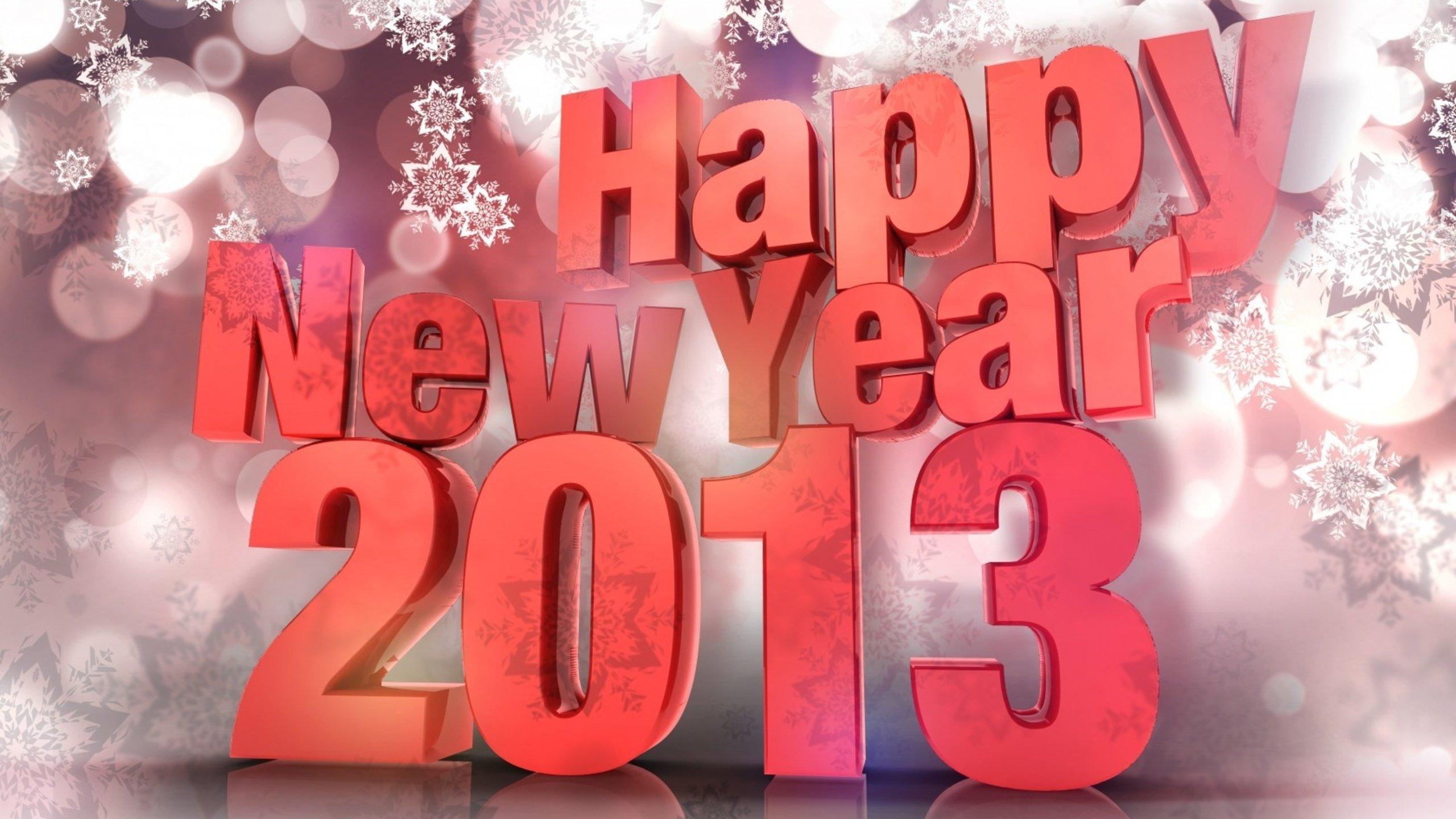 Открытки 2013 годом
