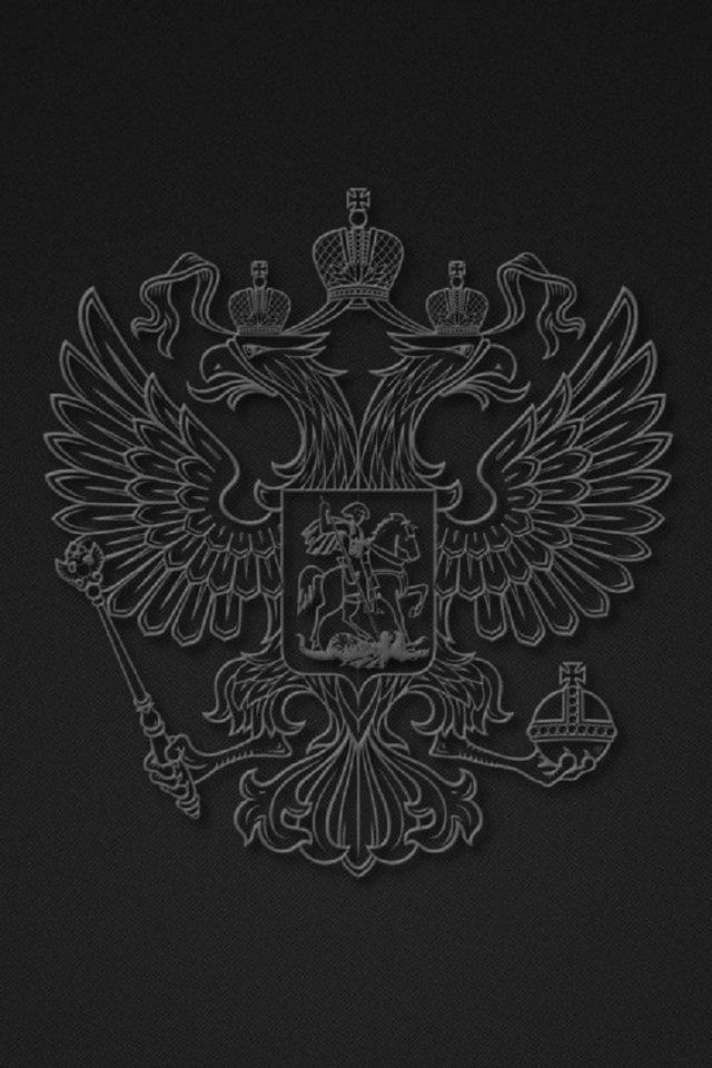 Картинки герб россии на аву