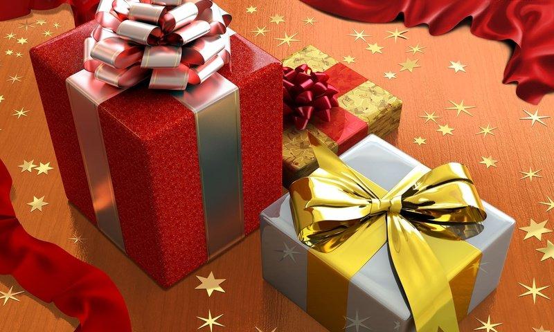 Как передать подарок 27