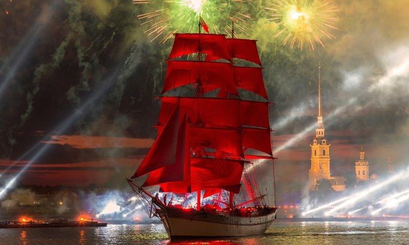 можно пойти маршрут корабля алые паруса в городе санкт петербурге зимние месяцы парфюмы