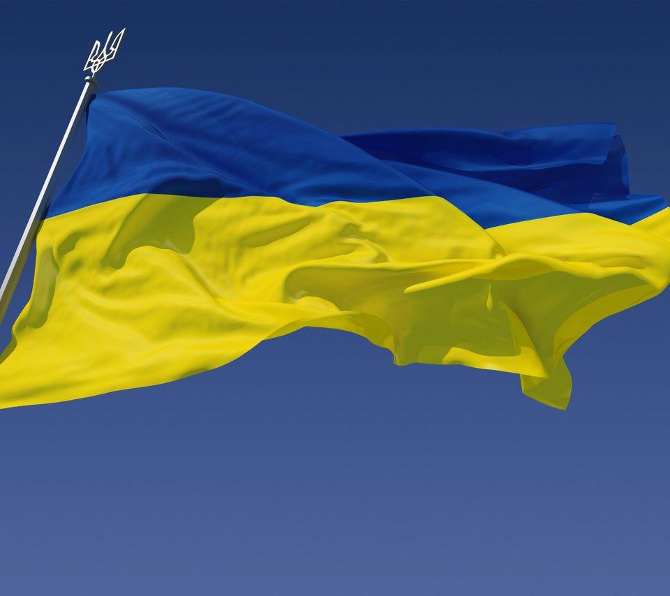 Сделать объемную, картинки украина анимация