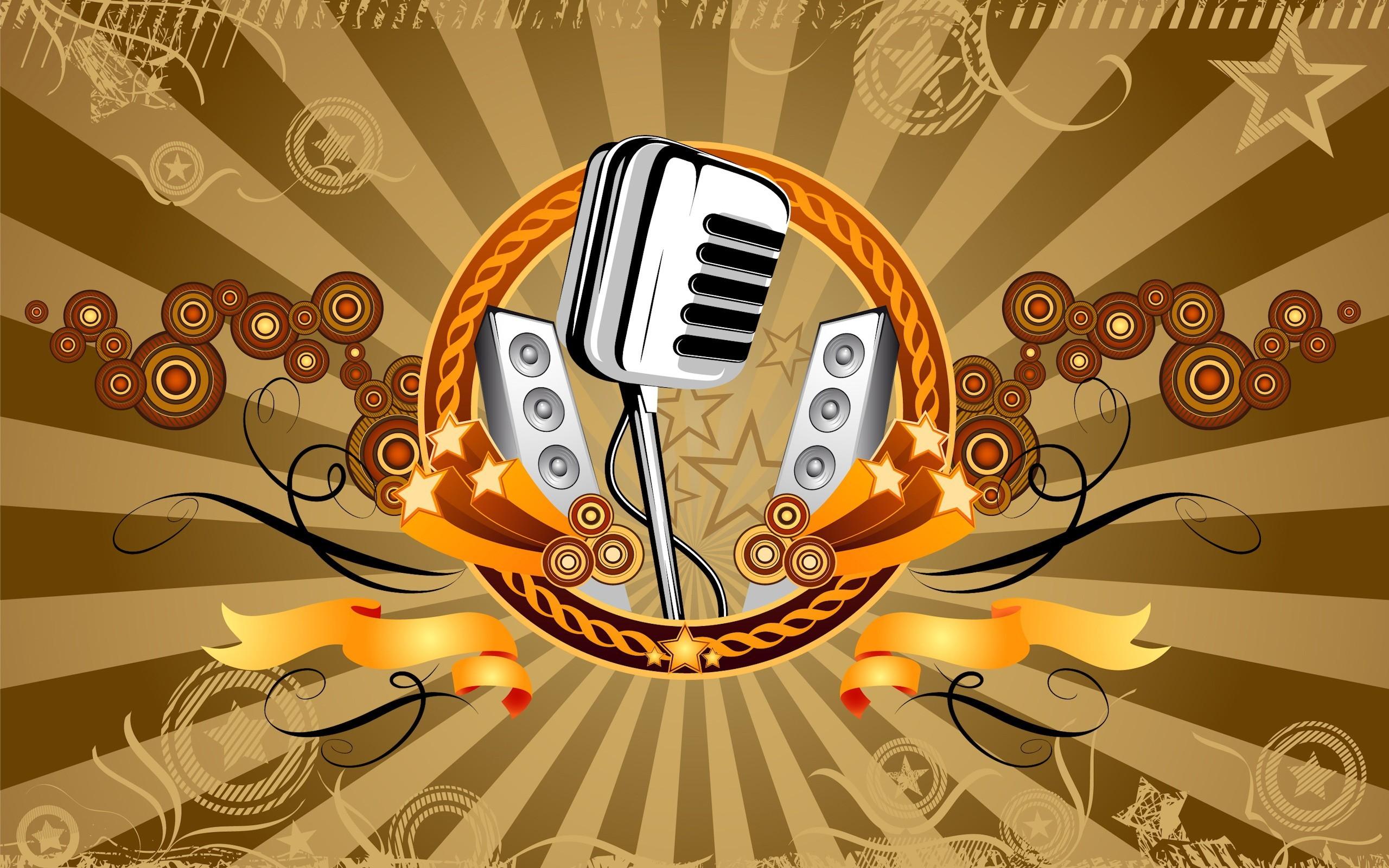 Музыкальное поздравление заставка