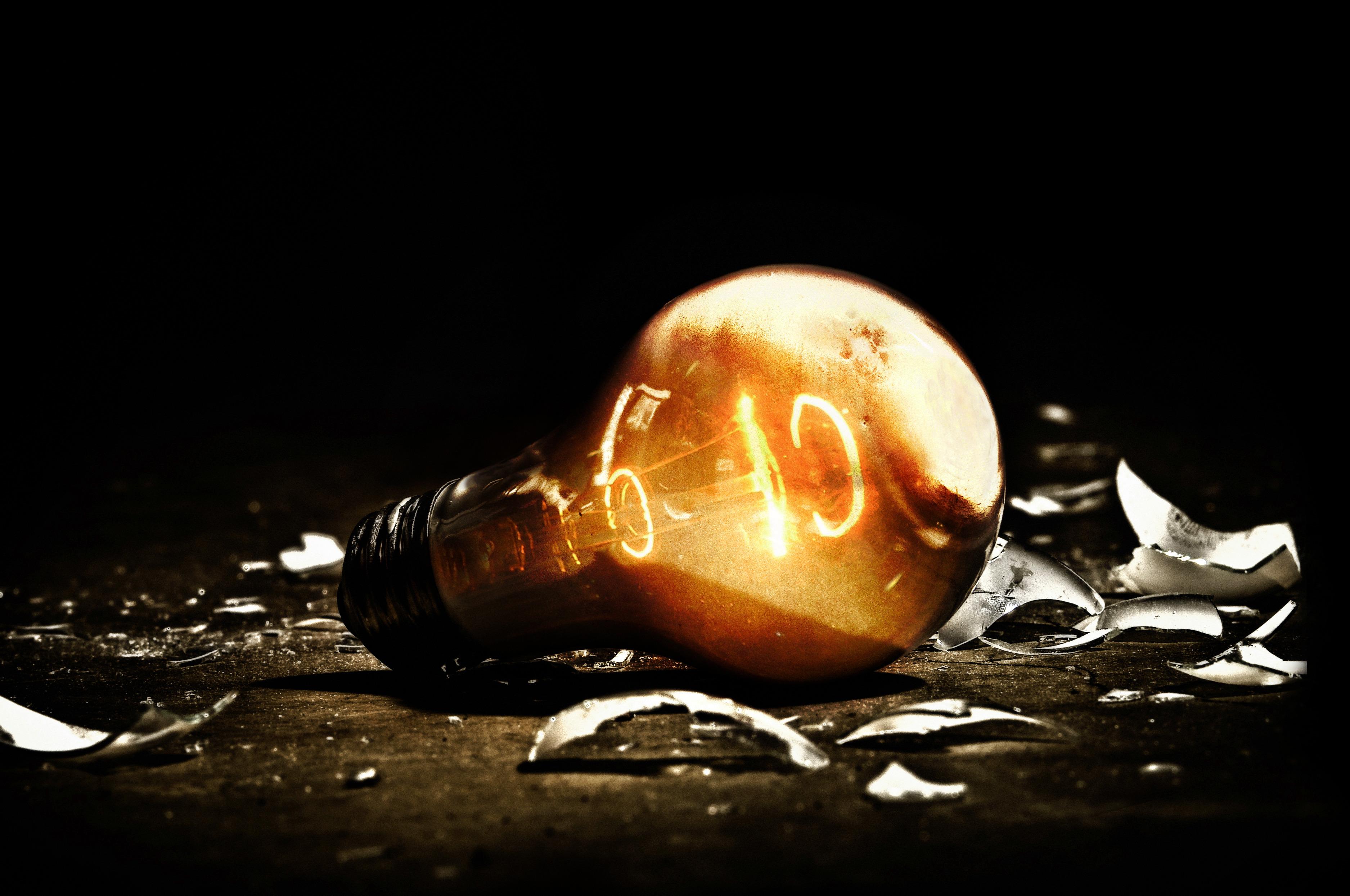 Лампа  № 2634846 загрузить
