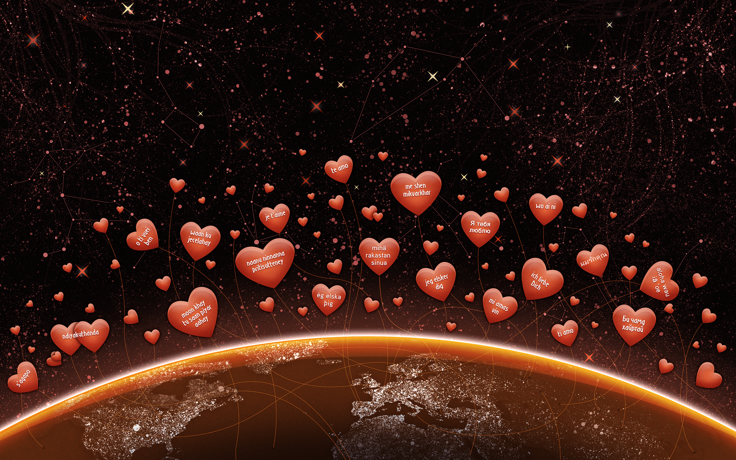 Сердце земли без смс