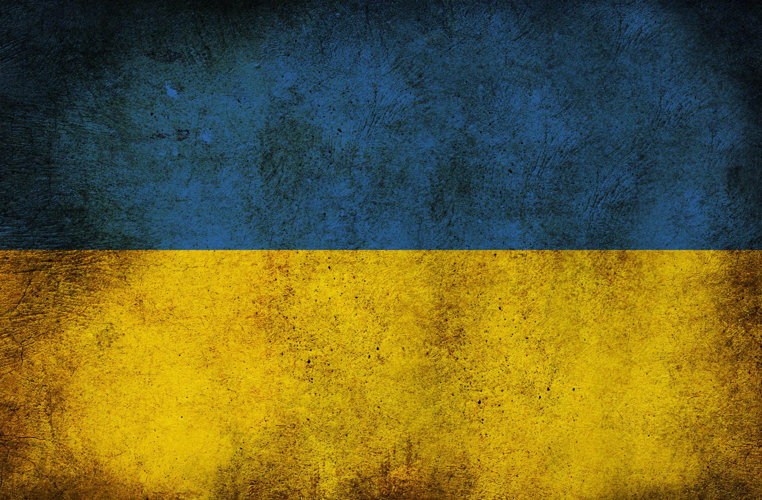 ukraine - HD2560×1680