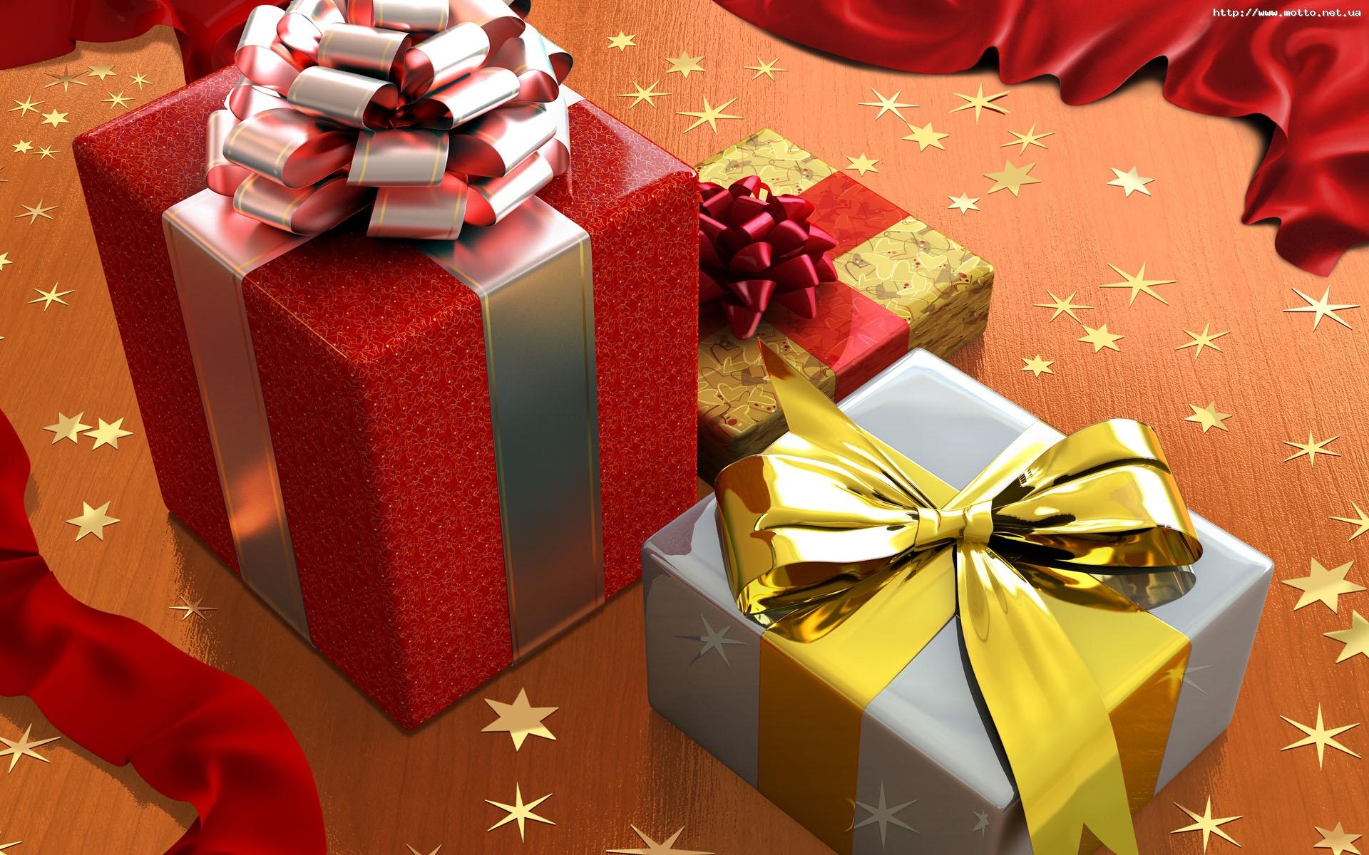 Открытка с подарком к дню рождения, открытки