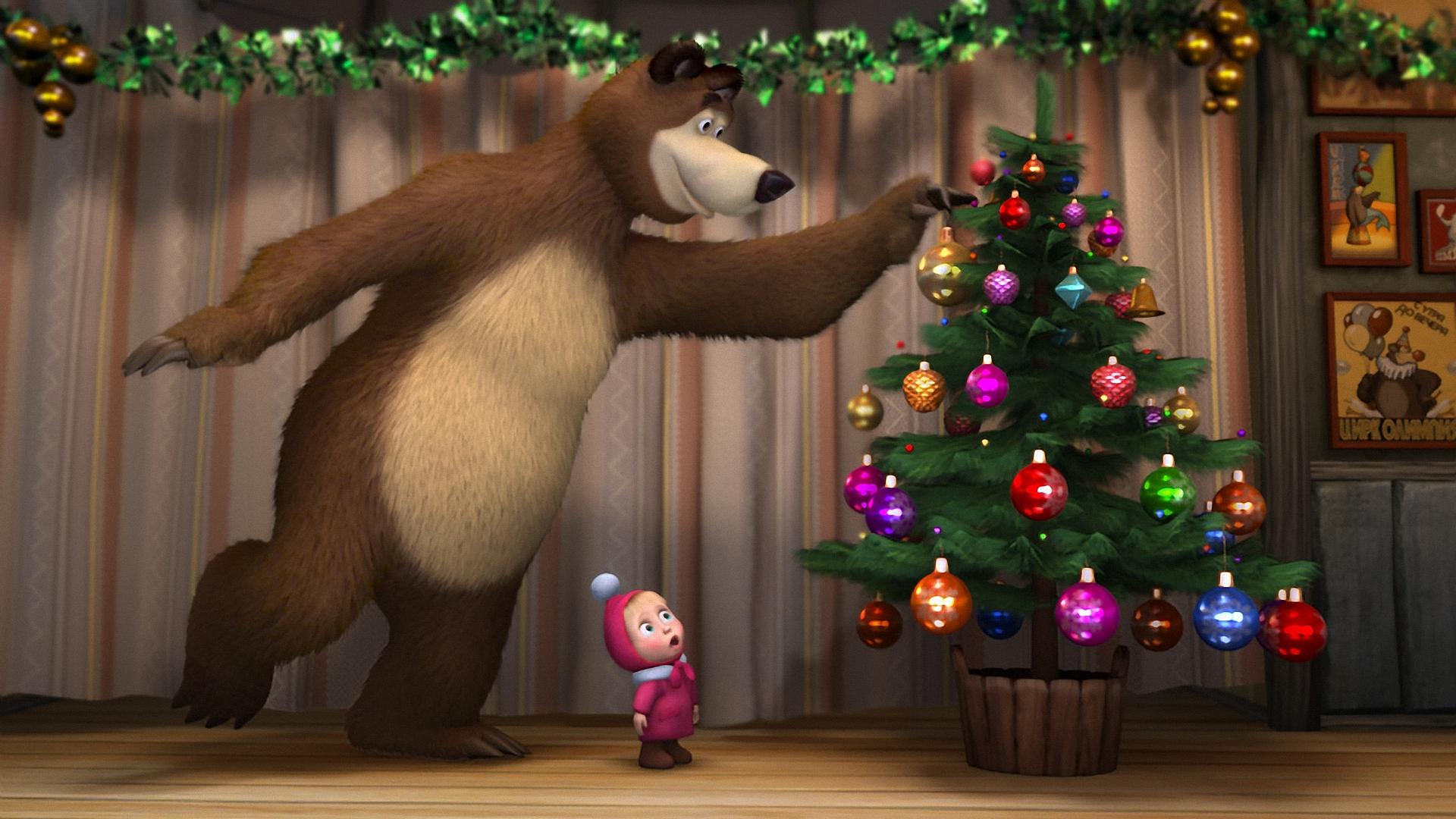 Новый год мультик маша и медведь