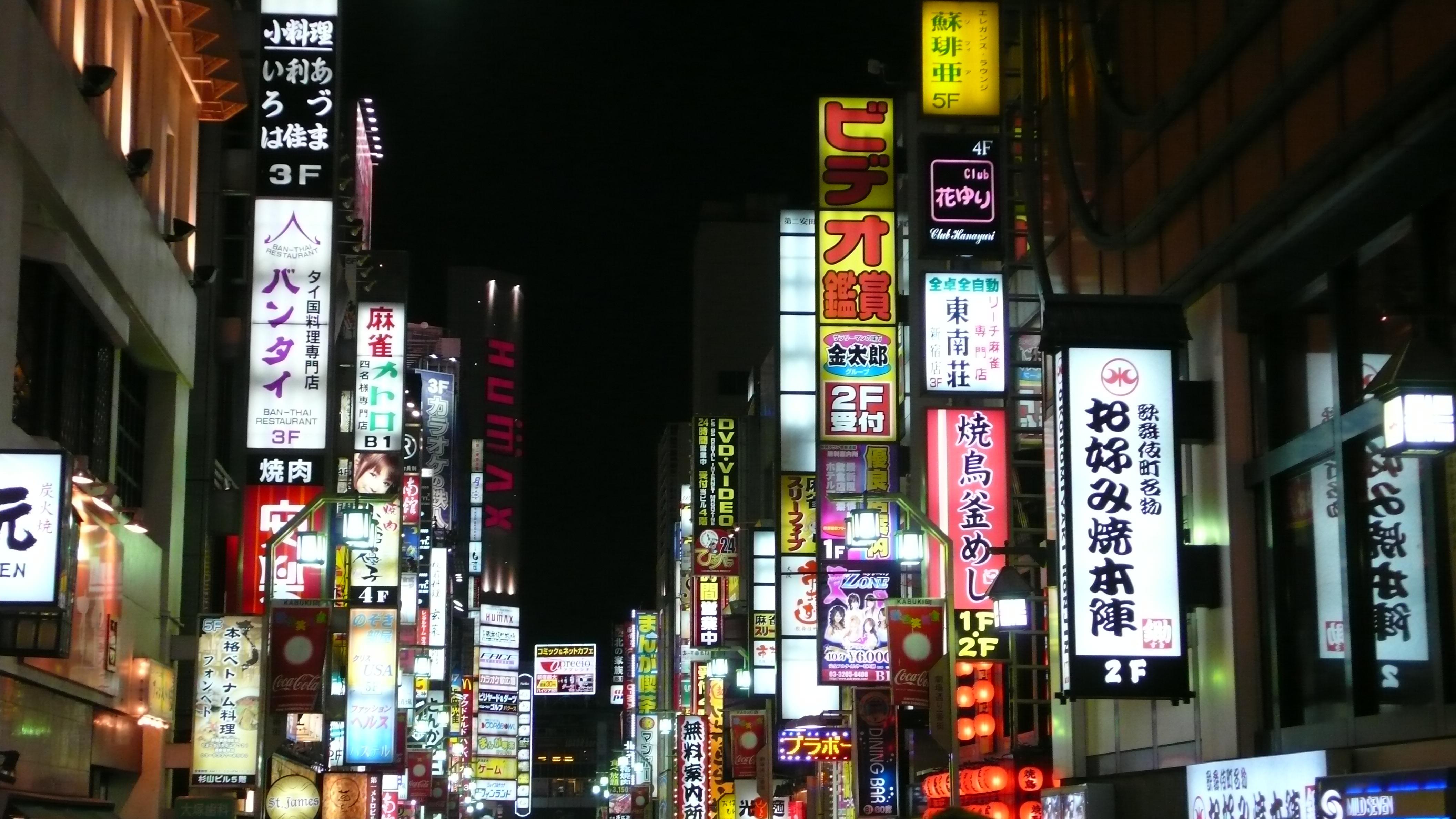 Ночной Токио Japan, Tokyo, night бесплатно