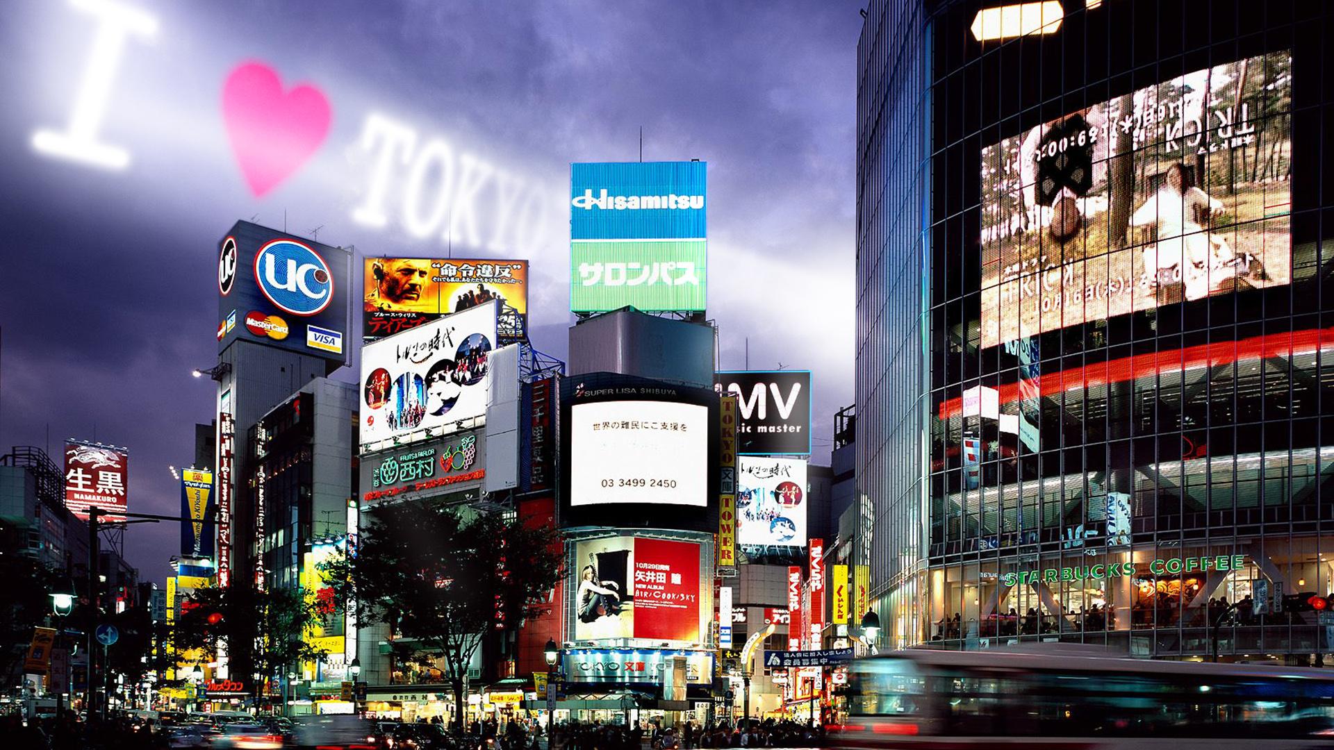 East Shinjuku, Tokyo, Japan без смс