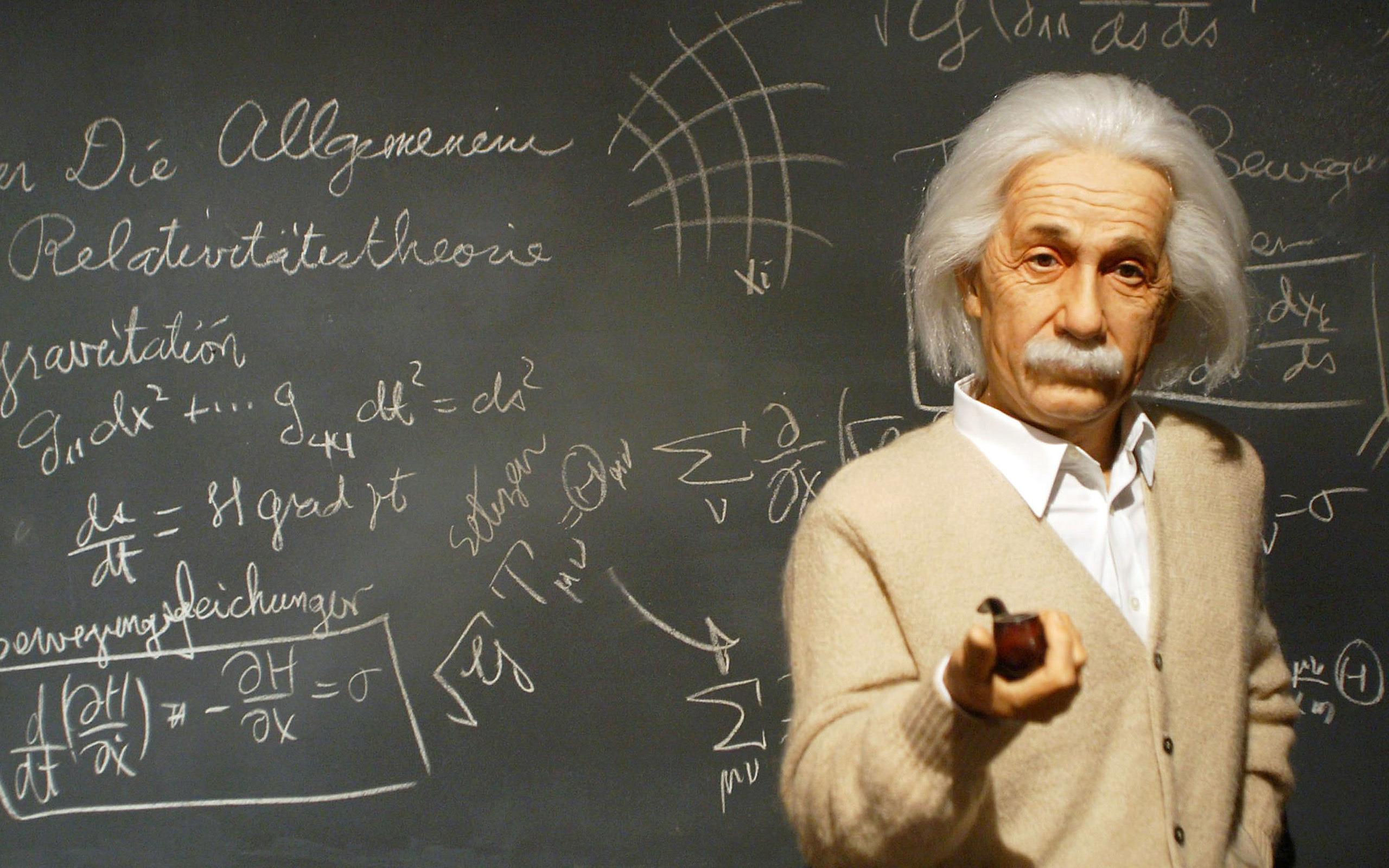 Днем рождения, физика красивые картинки