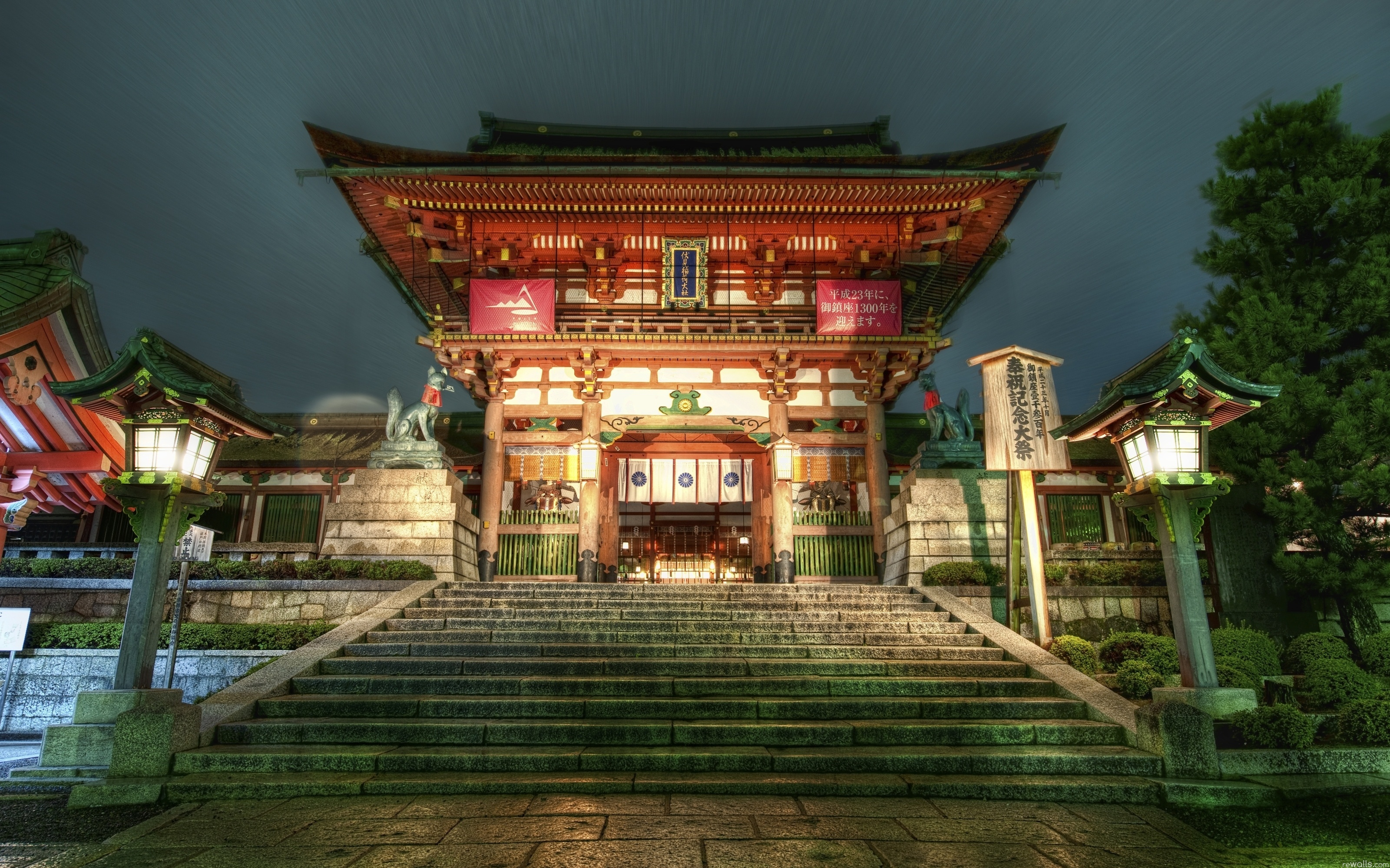 Китай лестницы  № 2448898 загрузить