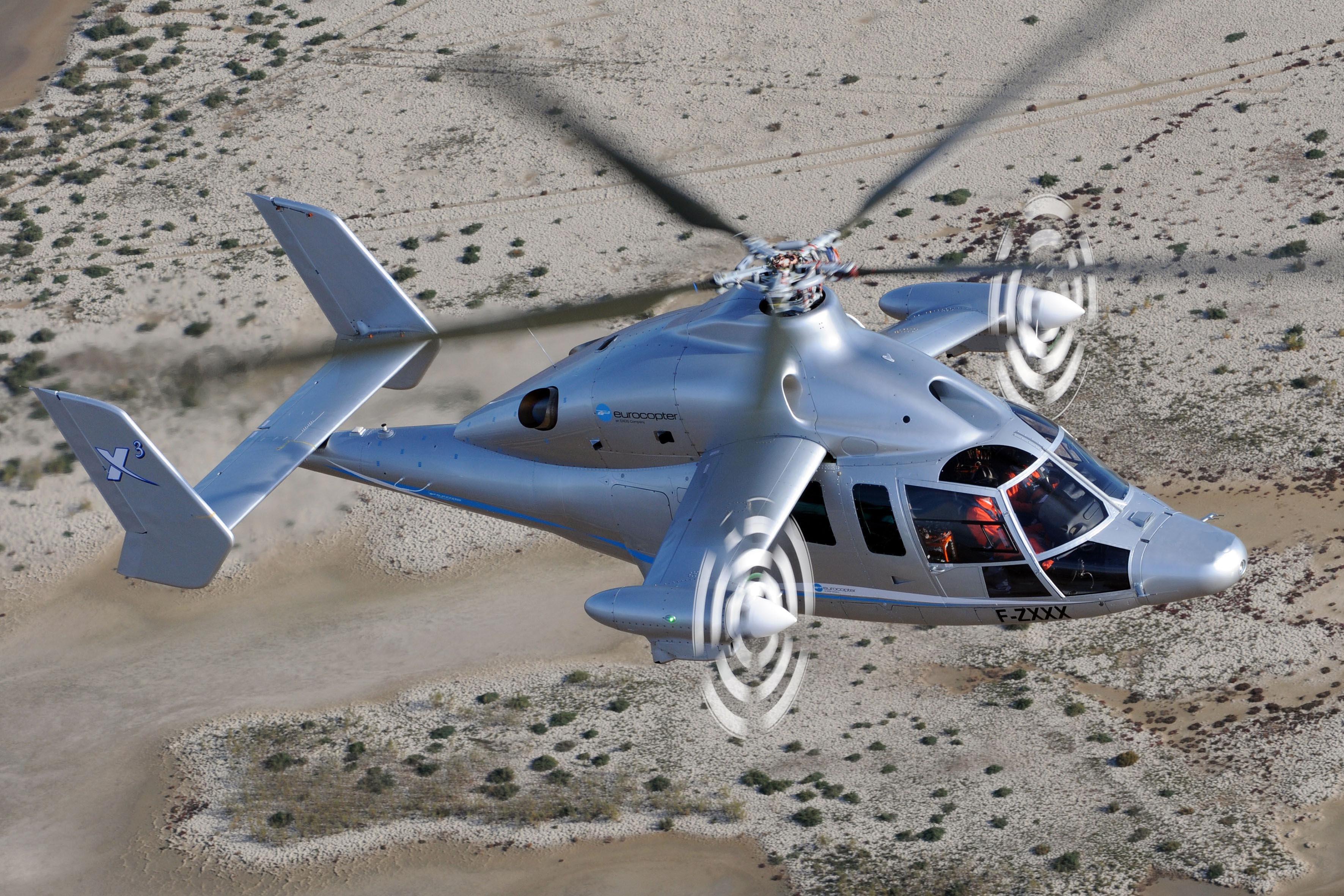 Вертолет-самолет  № 2365945 без смс