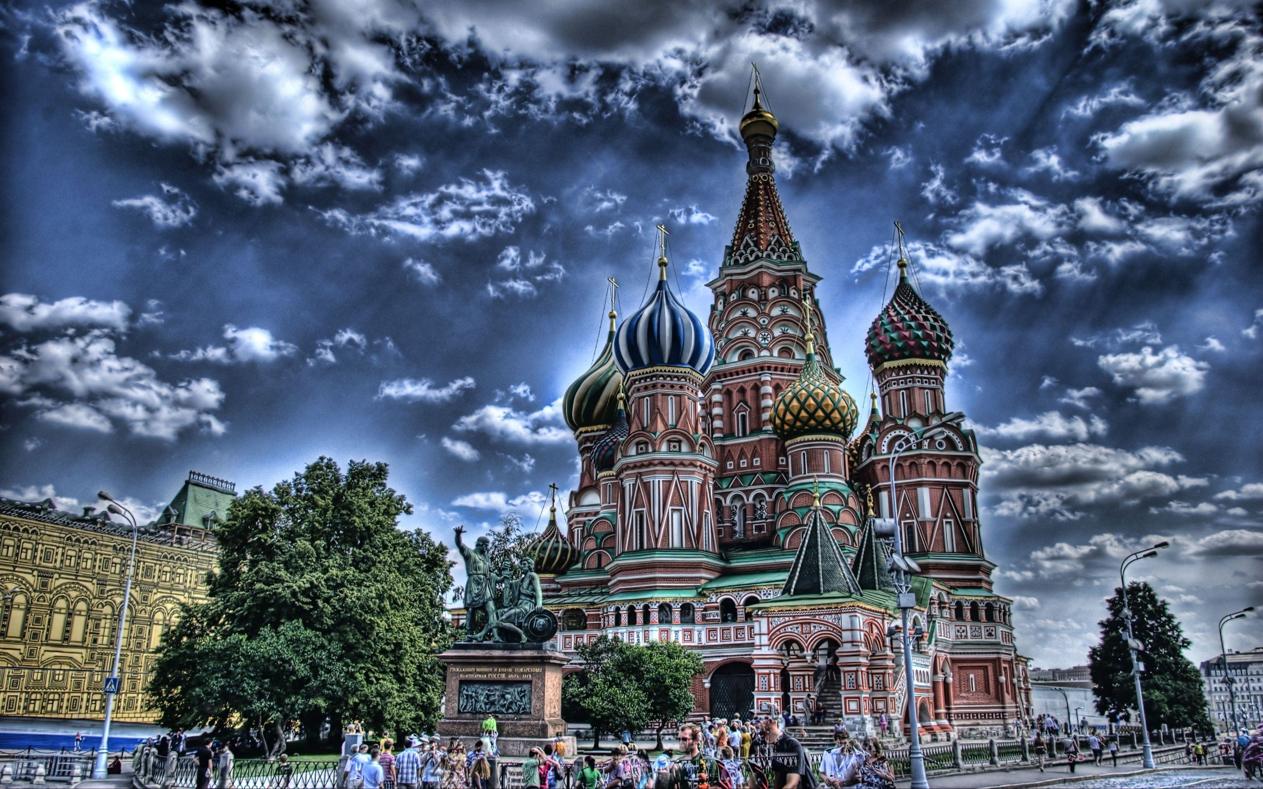 Для, картинки россии