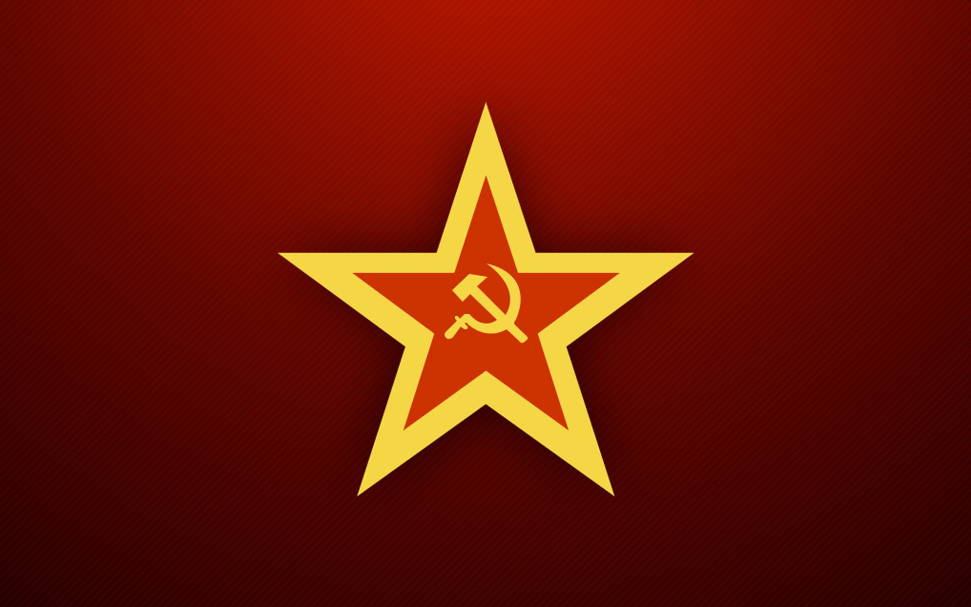 Назад в СССР скачать