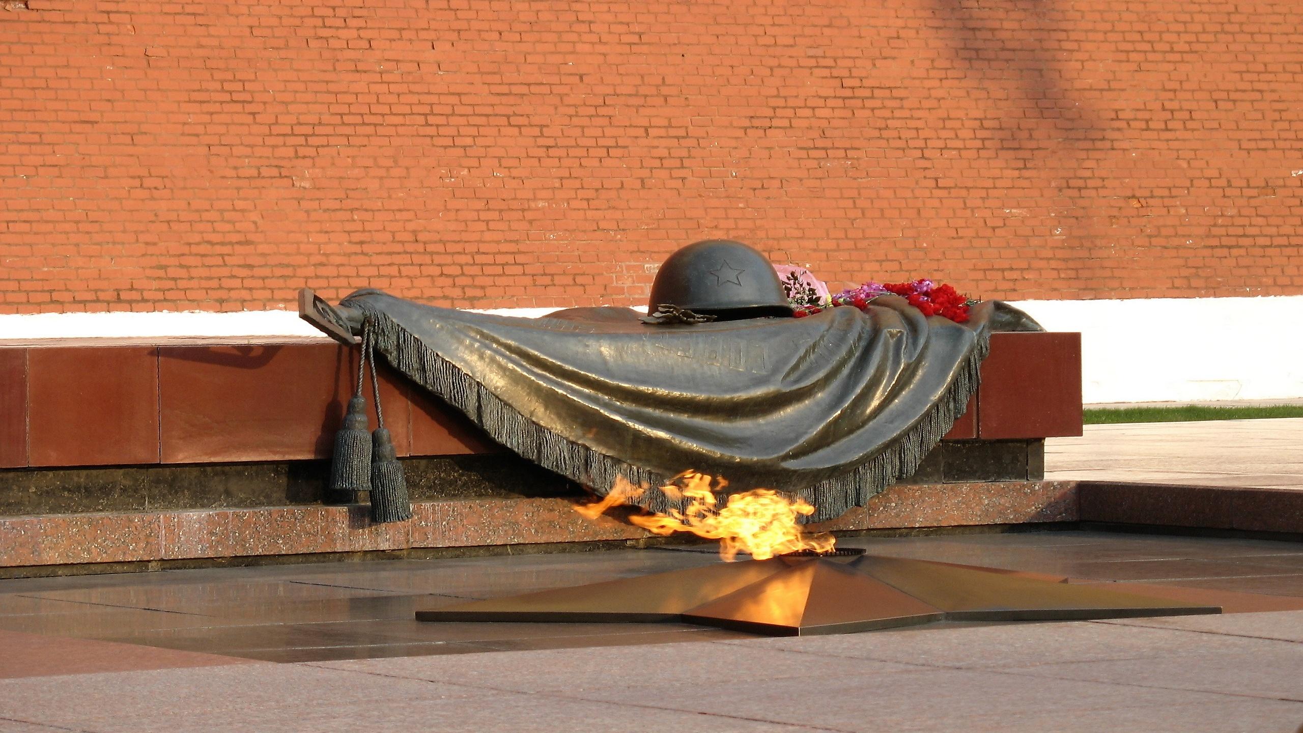 Память умершим, вечный огонь открытка 9 мая