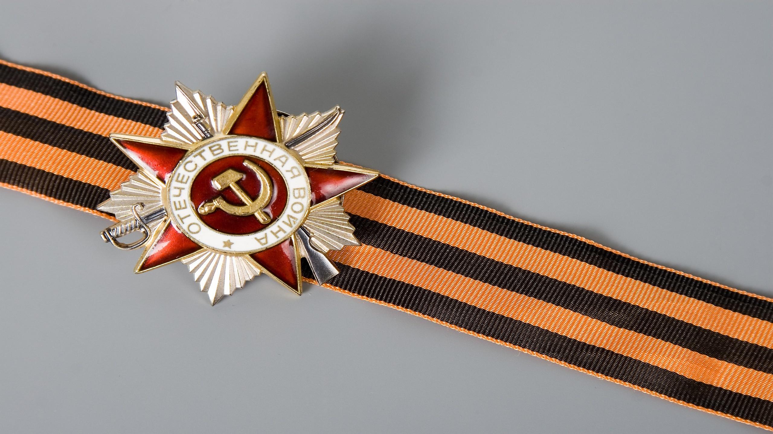 Картинки орден отечественной войны и георгиевская лента