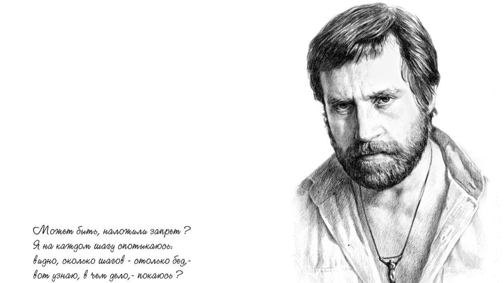 Цитаты к портрету фотография метляк, бекарас