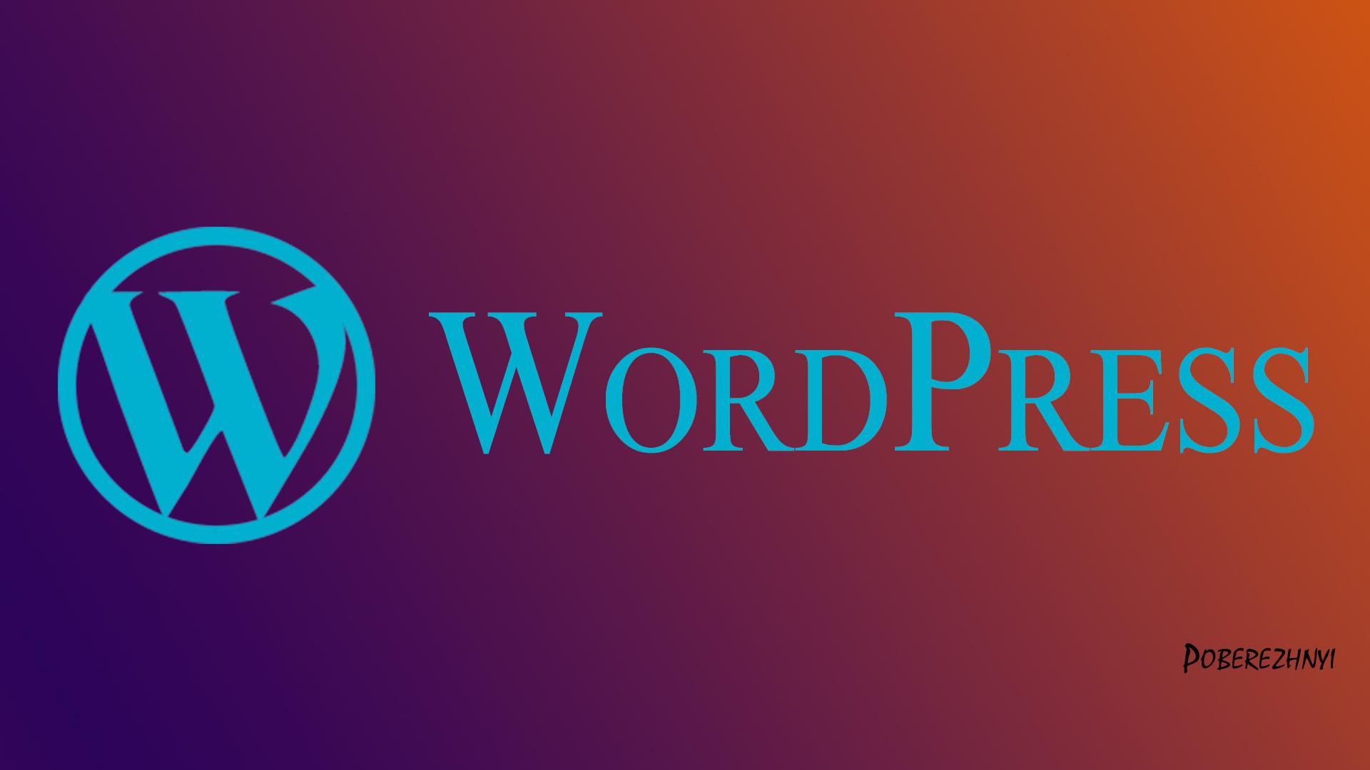 Images of WordPress Logo Size - #rock-cafe