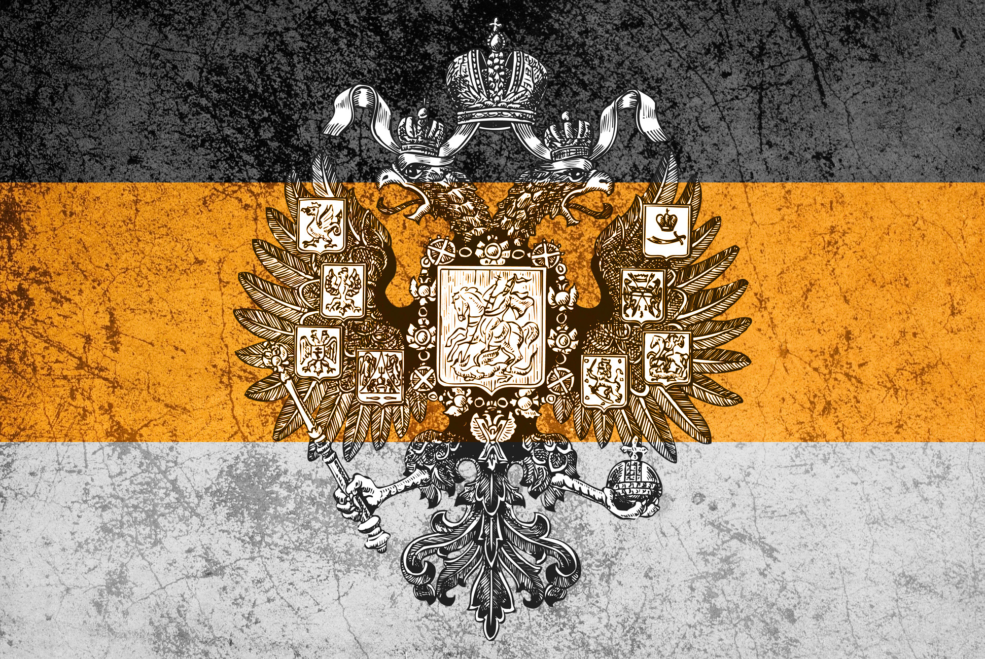 картинка герб имперский формат для