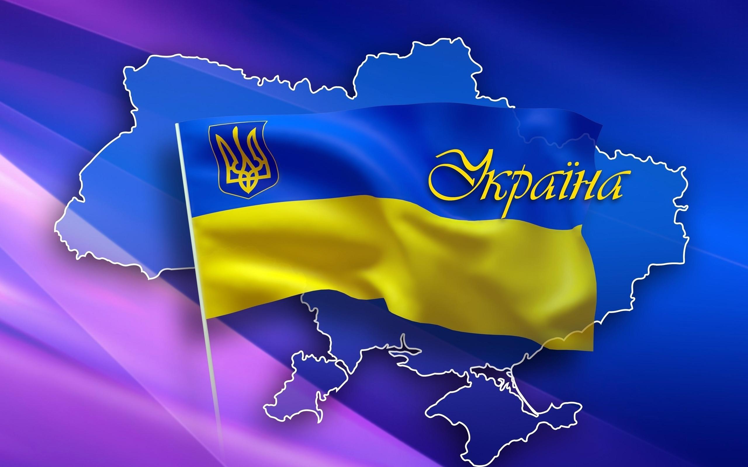 Картинки страны украины для