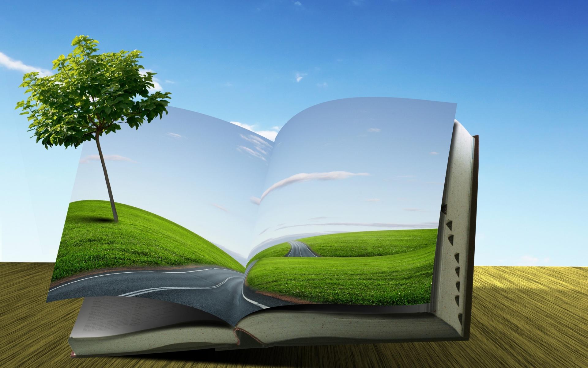 книги с картинками будущего