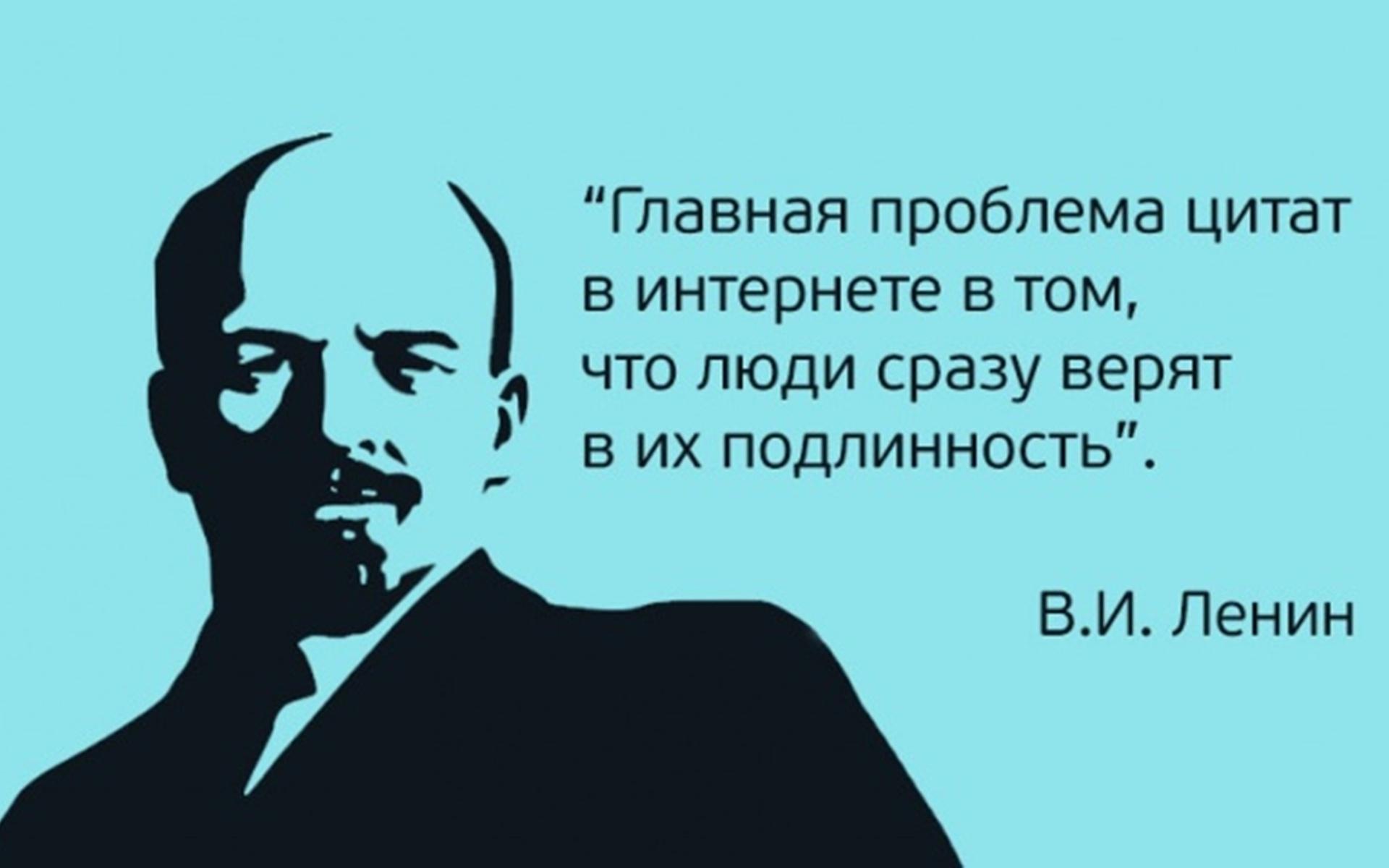 Недоверие цитаты великих людей