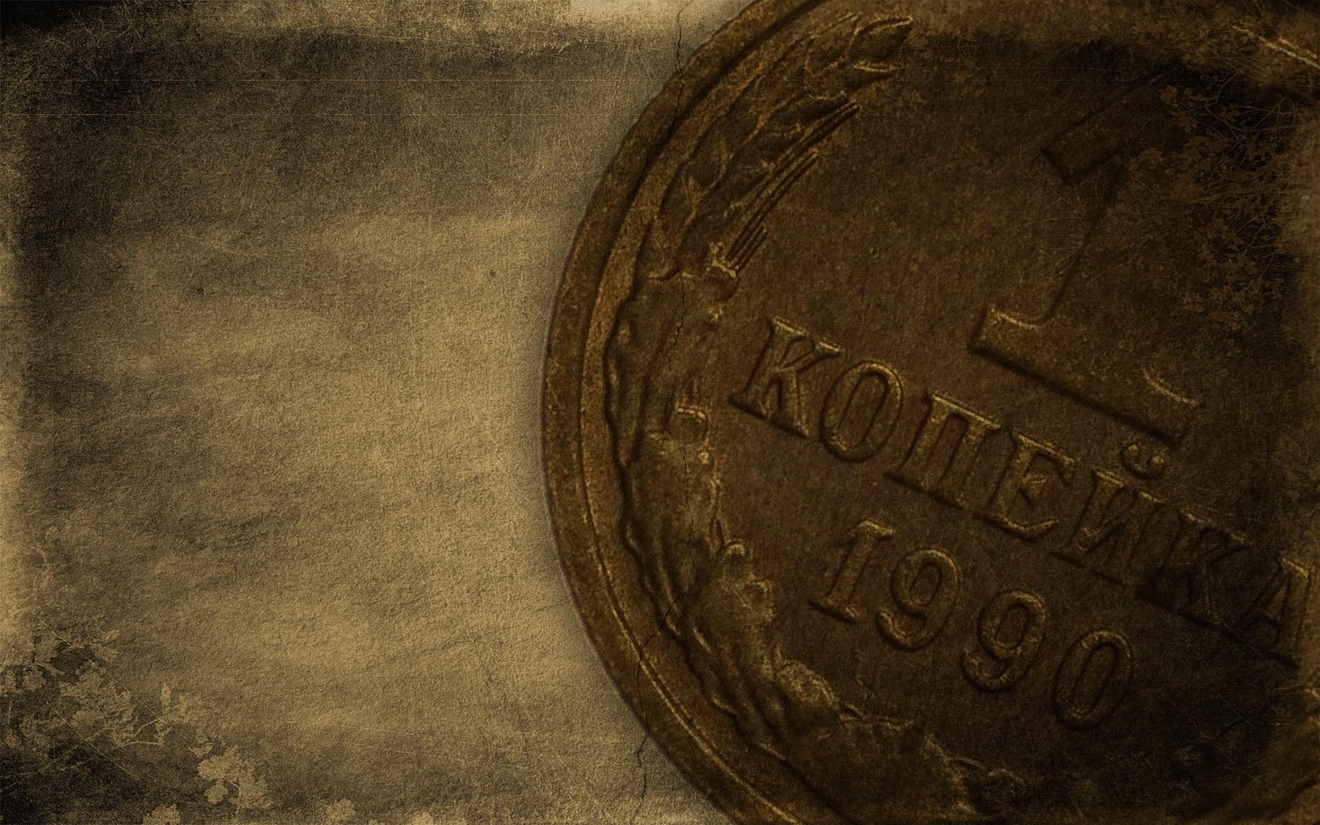 старинные купюры  № 1718396 без смс