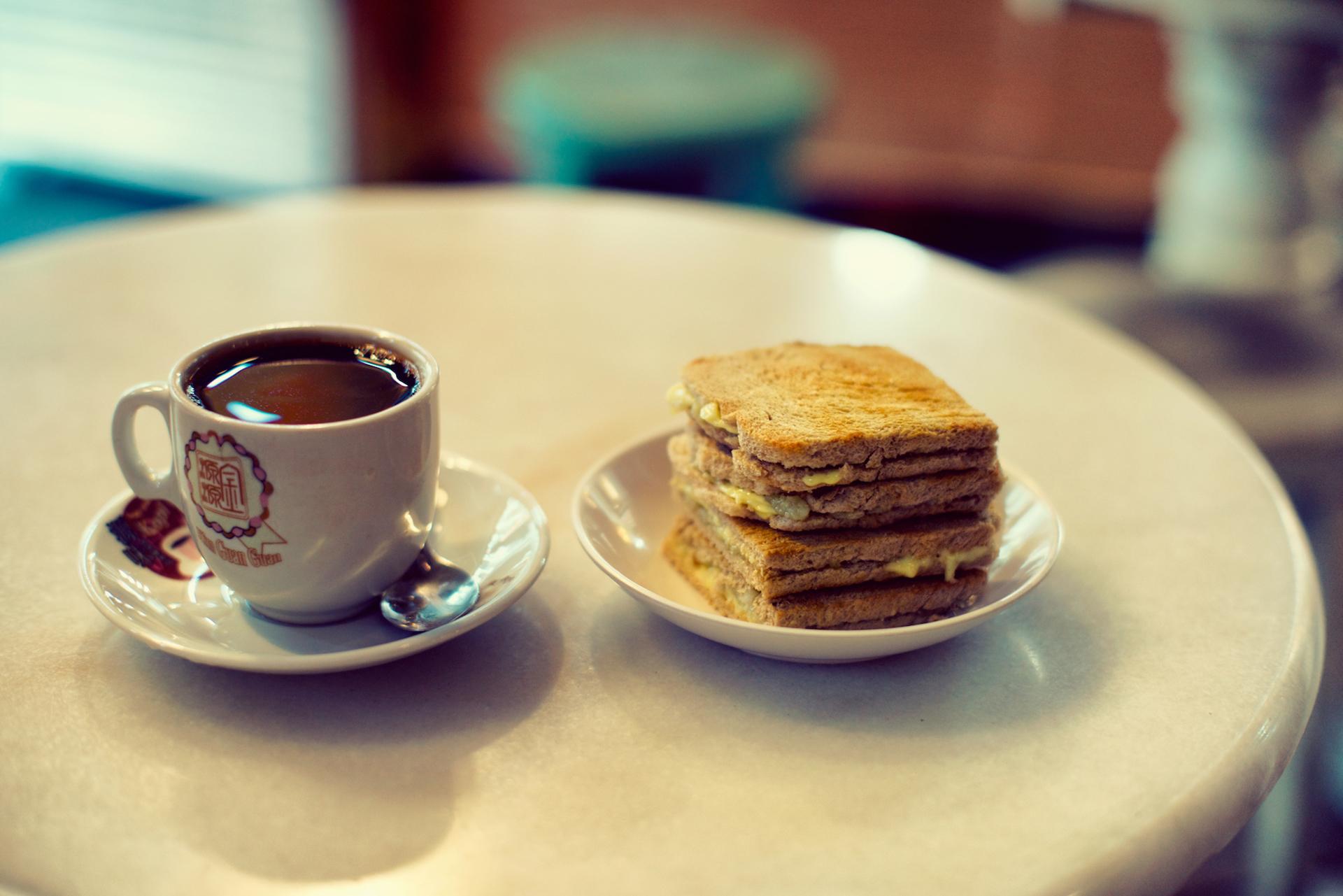 Обои для рабочего стола чашка кофе