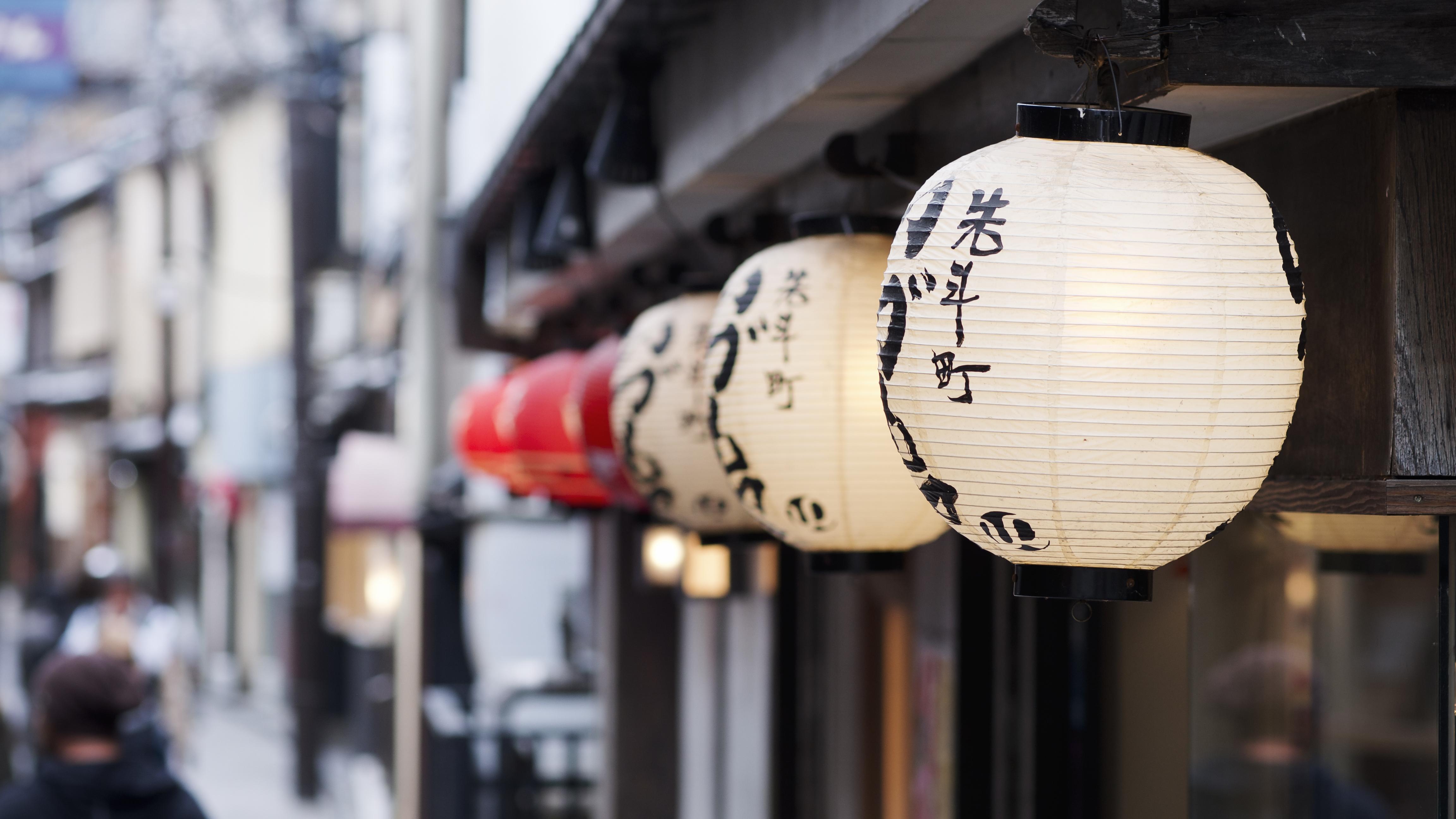 или картинки японский фонарь вторичное