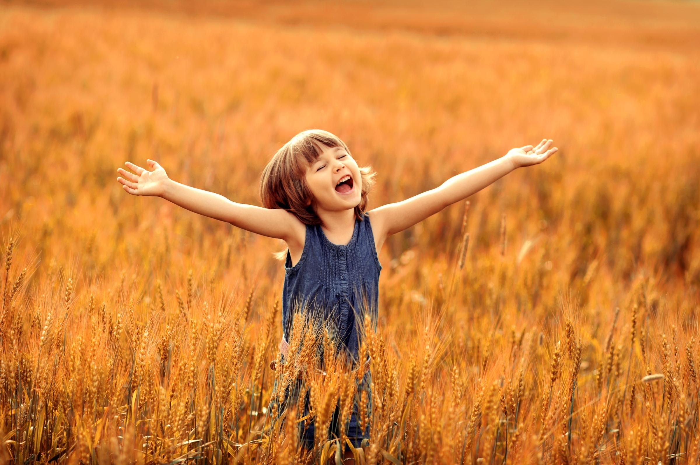 Красивые картинки радость счастье