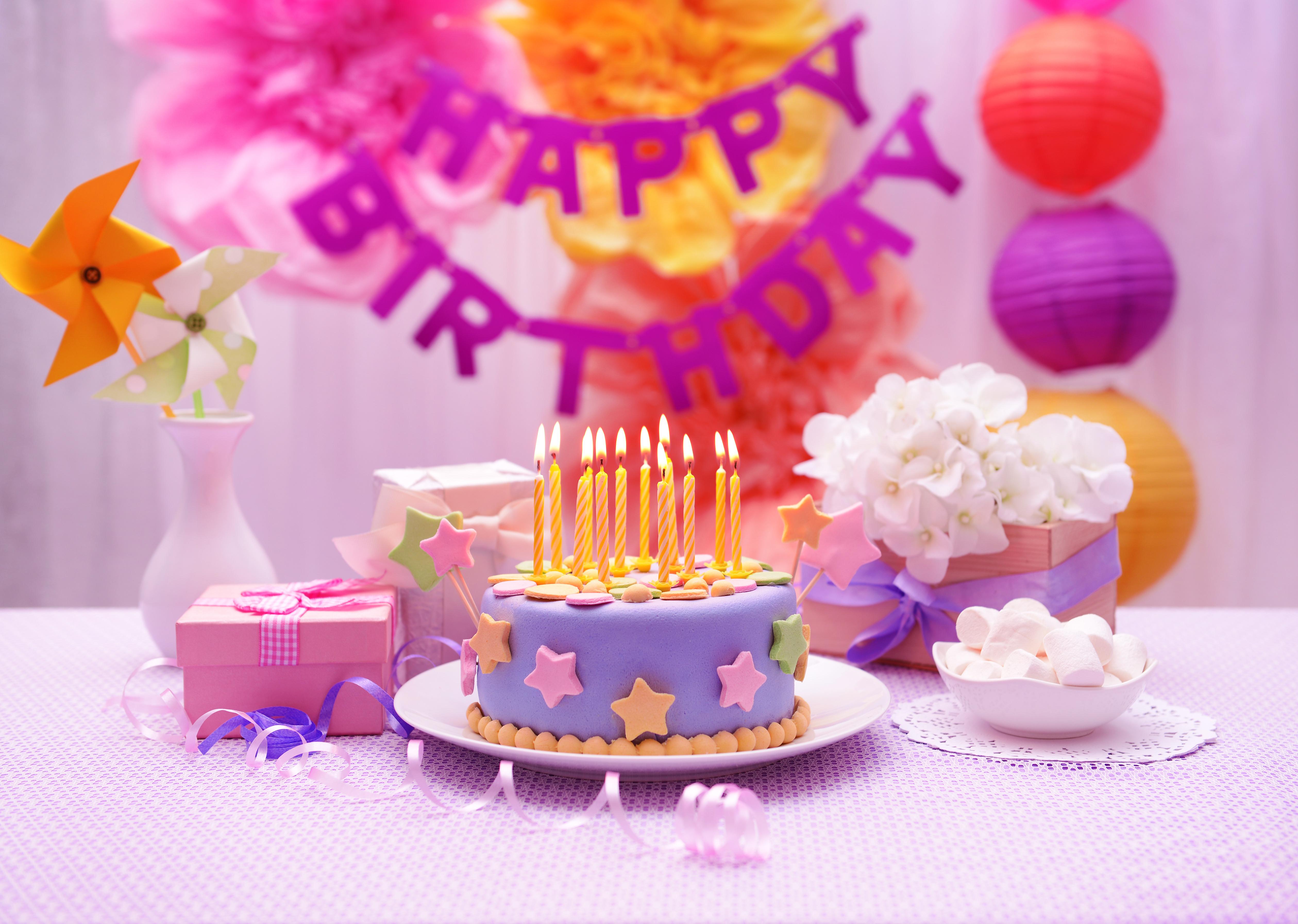 Свечи С Днем Рождения без смс