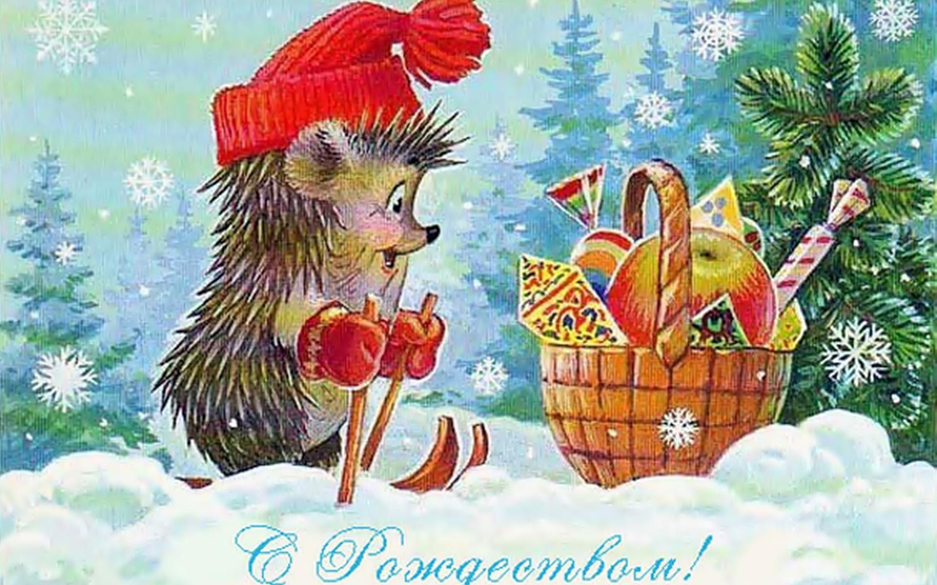 Картинки ссср рождество, фронтовая открытка смешные