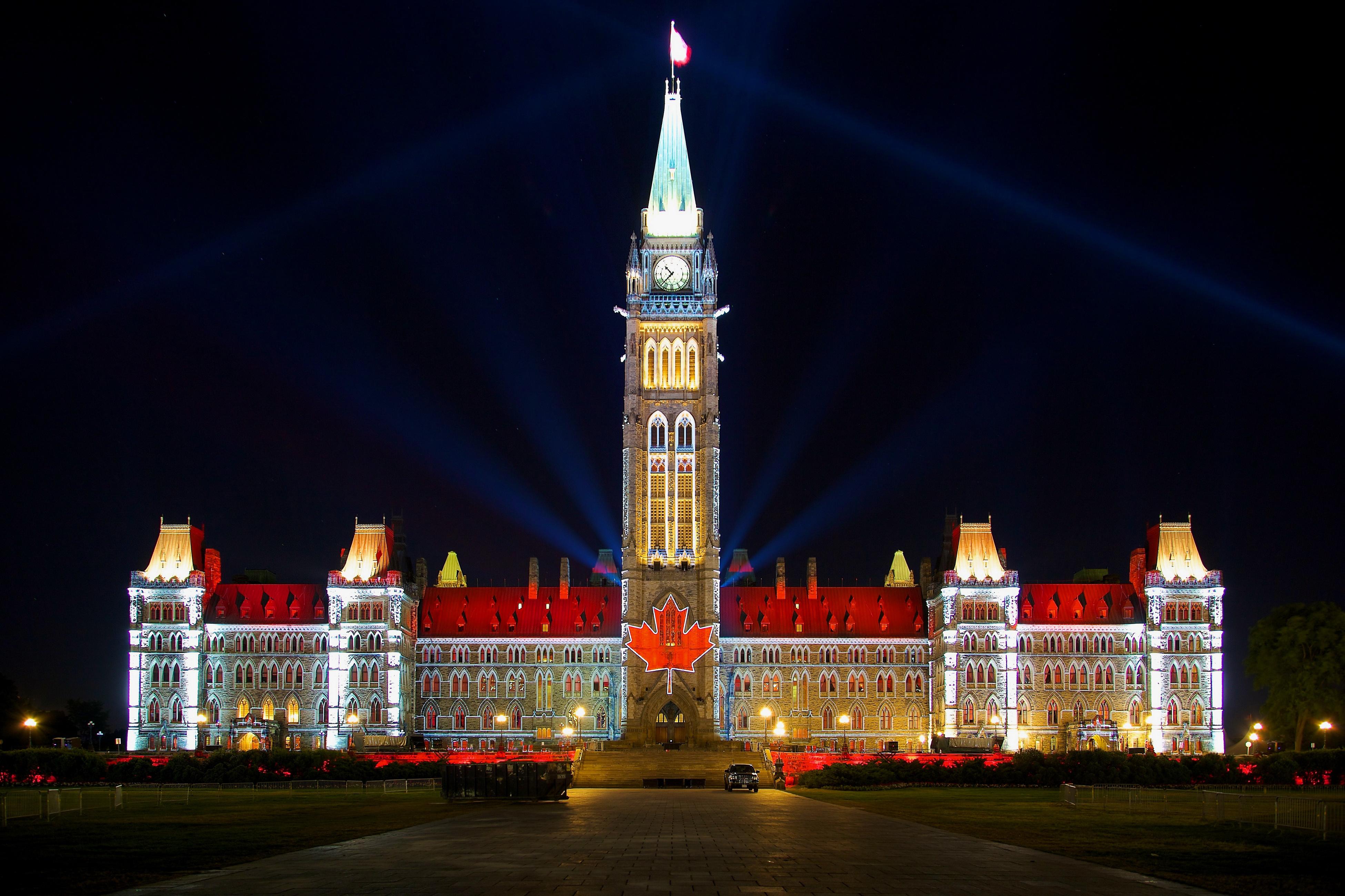 Канадский дворец загрузить