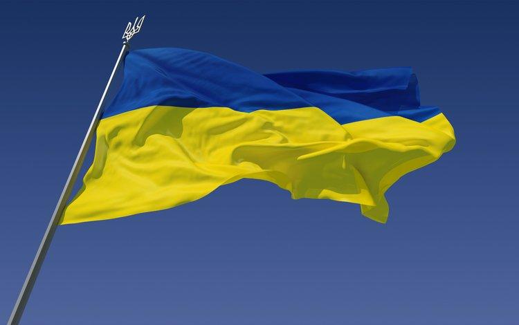 креативные картинки флага украины девяткино