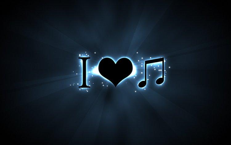 красивая музыка на телефон на заставку № 35321 загрузить