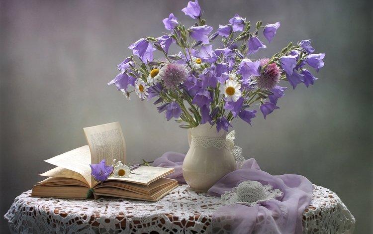 Душа как книга… Кто-то бережно листает