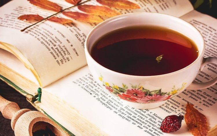 Книга за чашкой чая